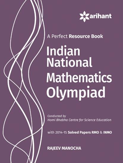 indian mathematicians essay